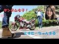 CB400SF 久しぶりの女子 タンデム【モトブログ】#20