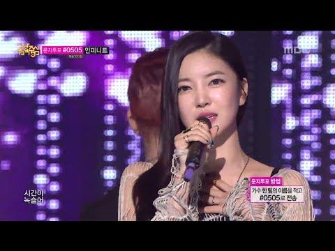 NS Yoon-G - If I Love You, NS윤지 - 이프 아이 러브 유, Music Core 20140531