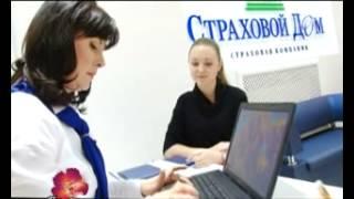 видео Росгосстрах - отзывы клиентов, рейтинг страховых компаний