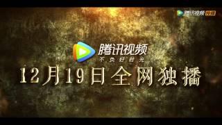 《鬼吹灯之精绝古城》[1219全网独播] 靳东陈乔恩摸金寻宝
