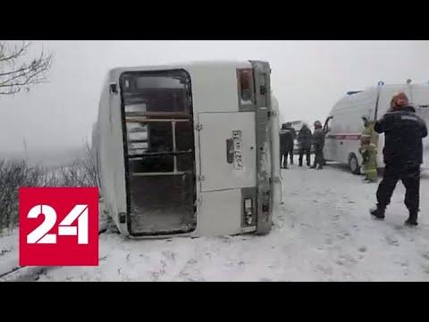 Под Старым Осколом перевернулся автобус - Россия 24
