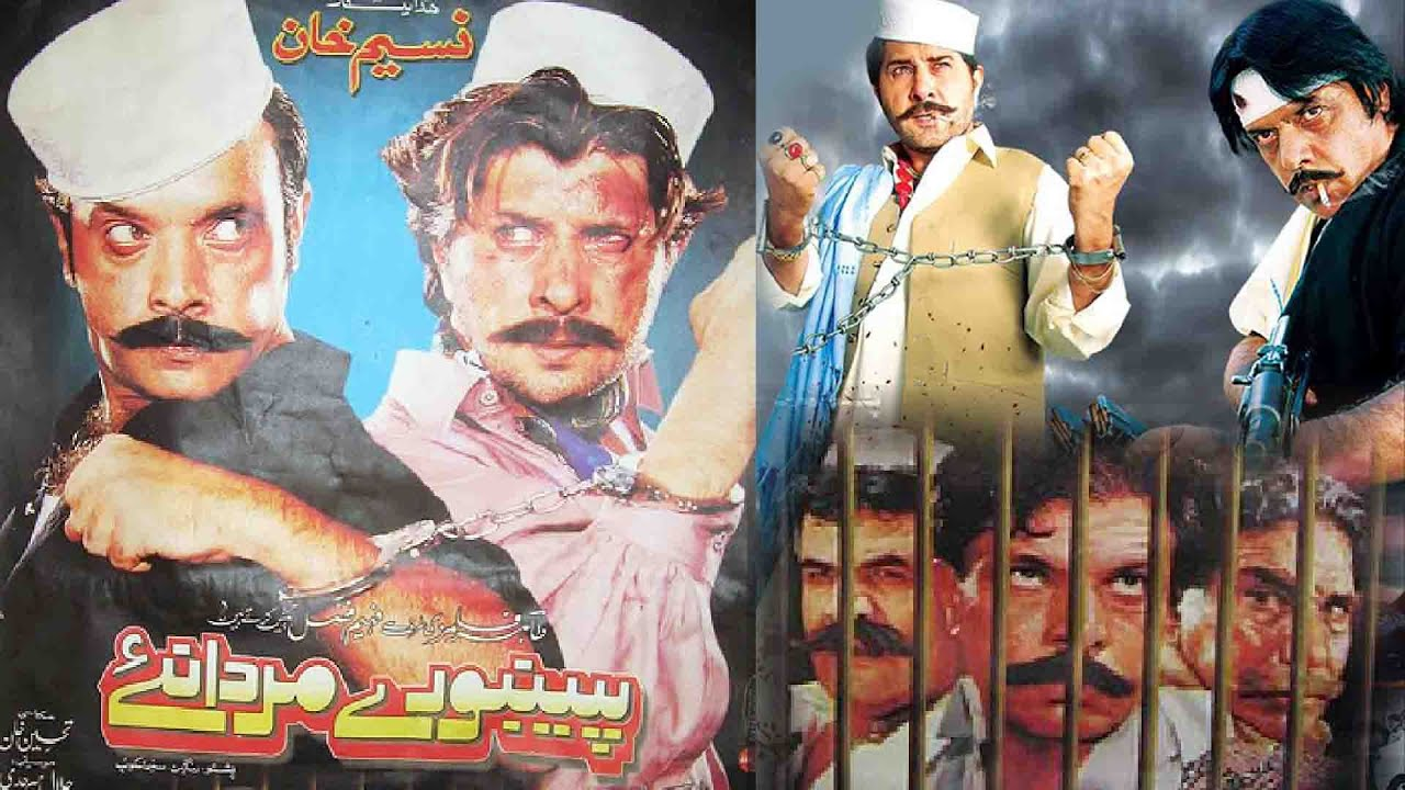 Download Pekhawry Ao Mardany | Arbaz Khan | Pashto Full Film | Nazo | Jahangir Khan Jani | FREE FILMS