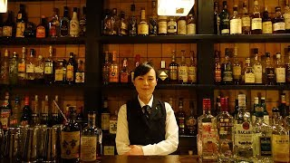 【美しきプロフェッショナル】Vol.1  清水智恵子さん「BAR Atrium Ginza」