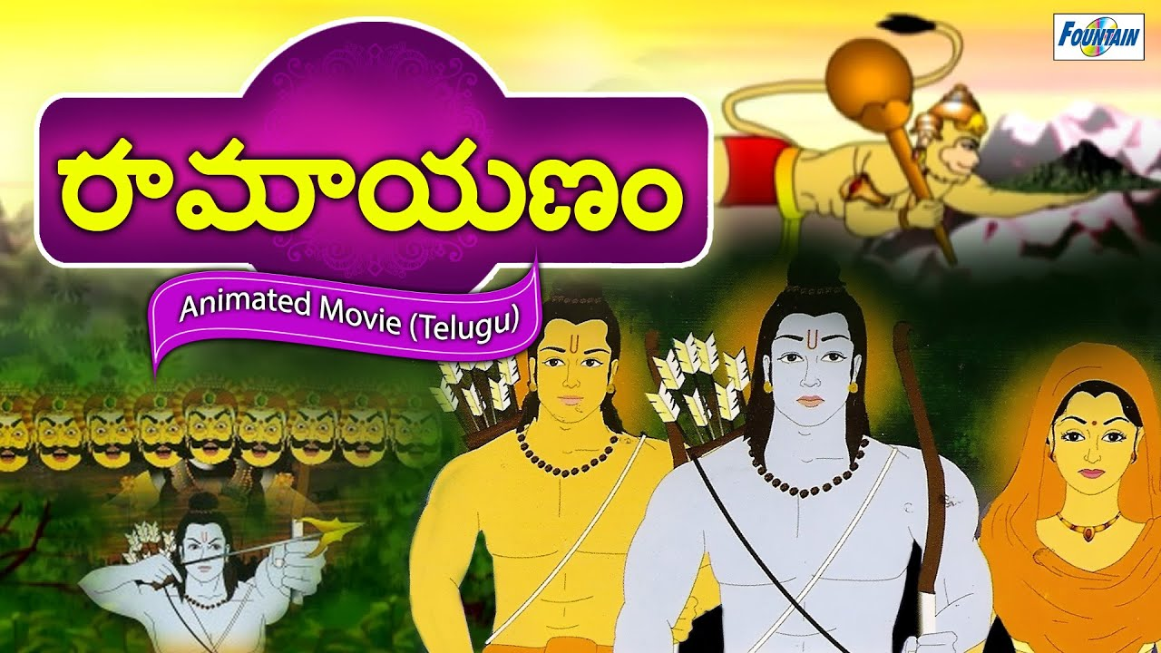 Ramayan Animated HD Movie Watch Online
