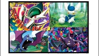 Mega Gallade Unwavering Blade Deck vs Donphan Pokemon TCG Online Battle PTCGO 2015