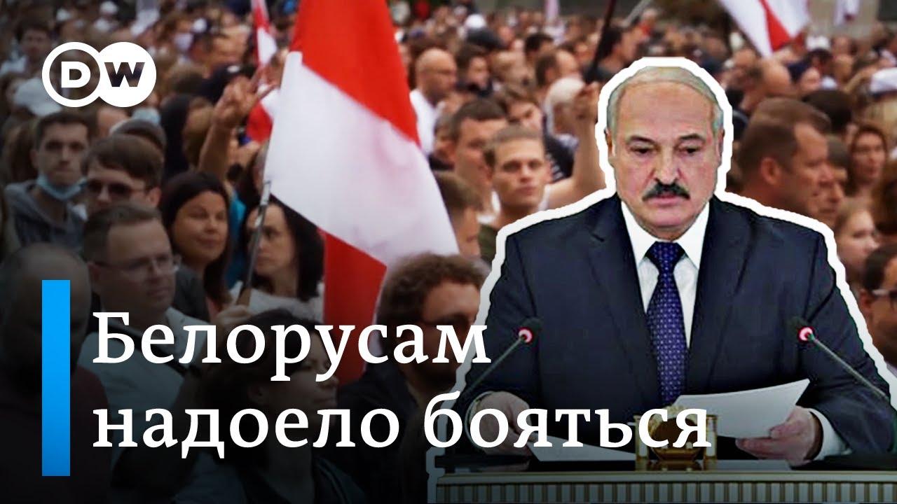 Протесты в Минске: белорусам надоело бояться, на что готовы силовики Лукашенко?