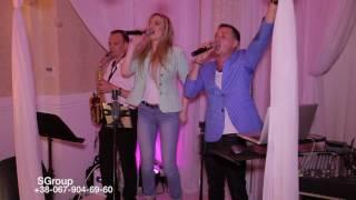 Музыканты, живая музыка на свадьбу,  банкет, артисты на праздник - Одесса - Киев - Украина(, 2016-08-15T14:05:51.000Z)