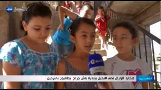 طفلة بباش جراح تطالب وزير السكن بترحيلها