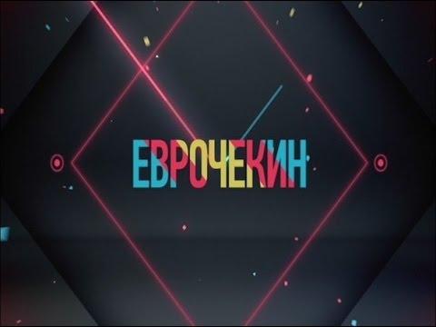ПАНАВИР цена, наличие в аптеках Москвы, купить Панавир в