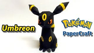 Umbreon Papercraft Pokemon