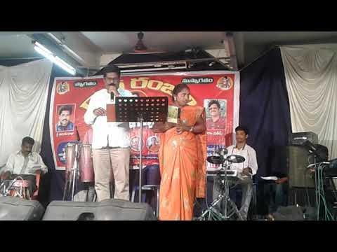 Maya Machindra Song By Radha Yemeema Events
