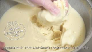 Dragon Long Potato Thailand |FOOD BOAT