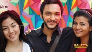 Nassar's son starring #ParandhuSellaVaa grand release on Dec 09 | Luthfudeen | Aishwarya Rajesh