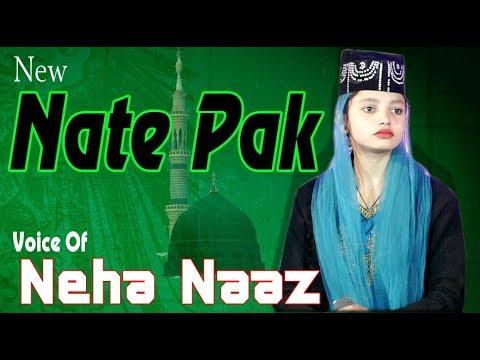 amde Mohammad se Har taraf Ujala hai/ आमदे मोहम्मद से हर तरफ उजाला हैं / Neha naaz Faizabad