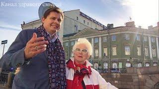 «Как молоды мы были» - экспромтом поют Евгений Понасенков и Анна Шатилова