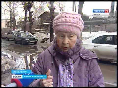 В Котельниче во дворе дома по улице Кирова, 15 затопило двор (ГТРК Вятка)