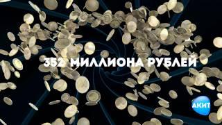 видео Киберпонедельник в Связном