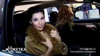 KOKETKA BOUTIQUE - черно-белая коллекция пальто в Mercedes-Benz
