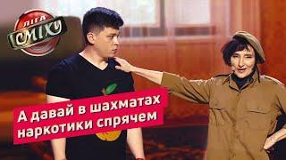 Смотреть Сказка про Максима Галкина - Я так и знала | Лига Смеха 2019 новые приколы онлайн