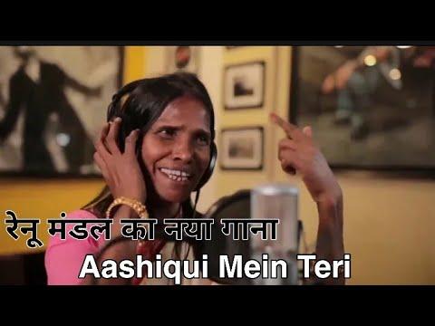 aashiqui-mein-teri-meri-3rd-song-|-ranu-mondal-&-himesh-reshammia-|-new-song-2019