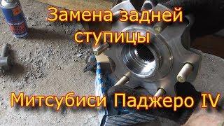 видео ТО Митсубиси Паджеро 4 3.2 DI-D  АКПП (с 2008 г.) в Москве: цена, регламент технического обслуживания