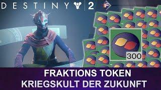 Destiny 2: Kriegskult der Zukunft Fraktion-Token Opening #002 (Deutsch/German)