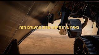 נוחתים על מאדים