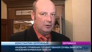 В Мурманске состоялся торжественный выпуск участников международной программы по профессиональному обучению