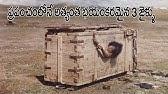 IPC Section 324 in Telugu - YouTube