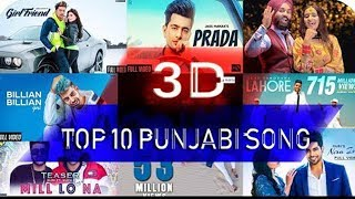 top 3d punjabi songs 2020 || punjabi 3d songs headphones|| 3d punjabi songs 2018 remix || 3D Punjabi