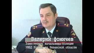 Рейд рязанской полиции по контролю за безопасностью междугородних перевозок