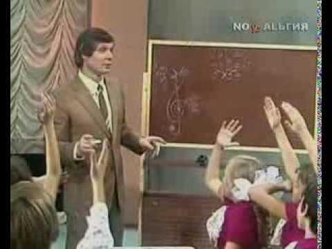 видео: Дважды два - четыре. БДХ и Эдуард Хиль, 1981.