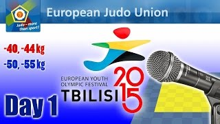 European Youth Olympic Festival - Tbilisi 2015 - Day 1