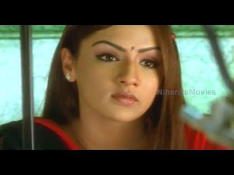 Uday Kiran Meets Aarti Agarwal  - Nee Sneham Telugu Movie Scenes