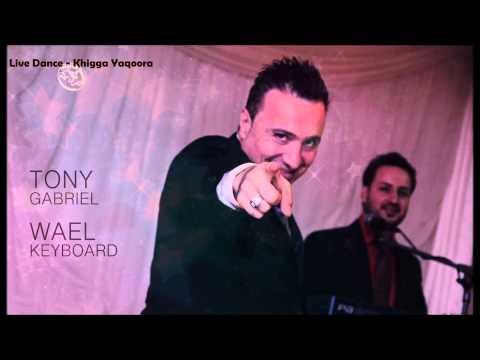 Tony Gabriel Live Dance 2009 - Khigga Yaqoora