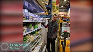 Актуальные вакансии 2019, требуются работники в магазин Selgros (Сельгрос).
