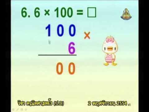 351 P3maa 541102 D mathematicsp3 คณิตศาสตร์ป 3