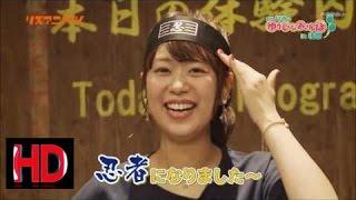 セカンドアルバム『az you like...』をリリースした井口裕香。 今回も毎...