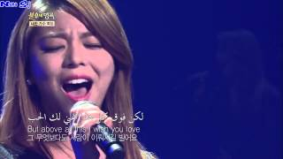 Ailee - I will always love you - ARABIC SUB