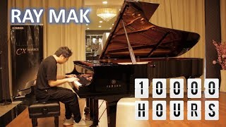 Dan Shay Justin Bieber 10,000 Hours Piano by Ray Mak.mp3