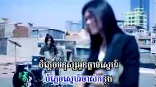[ SUNDAY VCD VOL 121 ] Monus Som Nol by Serey Mon