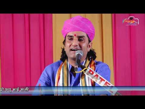 श्री भिमेशवर महादेव कलापुरा // महाशिवरात्री भजन  2019//  प्रकश माली // ( Anand studio Jaswantpura)