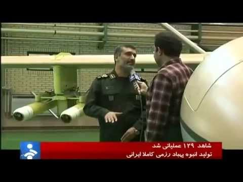 Iran unveiled ADVANCED Unmaned Combat Aerial Vehicle Shahed 129 UCAV Irans MQ 1 Predator