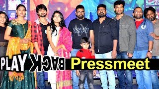 Play Back Telugu Movie Pressmeet | Dinesh Tej, Ananya Nagalla