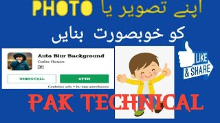 Best Photo Editor || Echo Mirror Magic Review Special BY PAK TECHNICAL screenshot 4