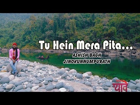 New Hindi Christian Devotional Song Hindi 2018   Yahweh   4th Song Promo Video