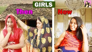 GIRLS THEN vs NOW l #Students #Funny #Comedy Ayu And Anu Twin Sisters
