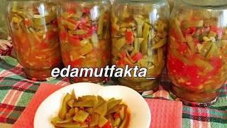 Taze fasulye konservesi(Püf noktalarıyla birlikte)   edamutfakta