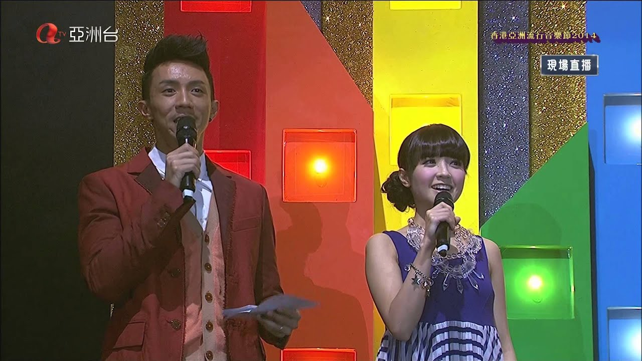 2014-03-28 香港亞洲流行音樂節2014 亞洲臺 20140328 HD aTV Part 3 - YouTube