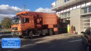 Очистка автомойки в Запорожье(, 2016-10-18T10:17:35.000Z)